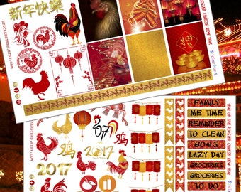 Year of the Rooster Chinese New Year Planner Stickers