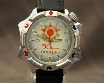 Military Watch, Waterproof watch, Komandirskie, Russian watch, Soviet army watch, Commander watch,  Watch military