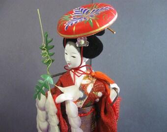 Vintage Japanese Kimono Geisha Doll, 9 1/2 Inches Tall