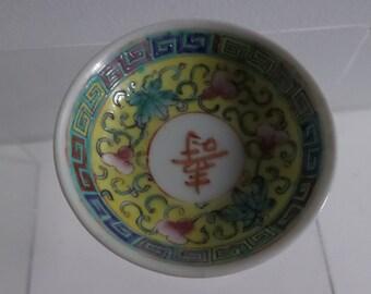 Chinese Famille Jaune porcelain miniature bowl