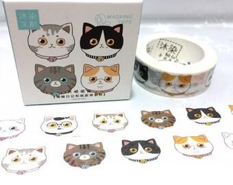 cute cat washi tape 7M cat head gray cat meow meow cartoon pussycat masking tape cat planner sticker tape kawaii cat diary cat gift decor