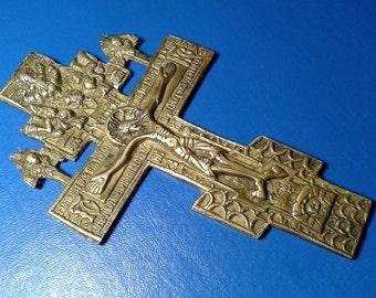 Ancient Bronze Cross 17-19th century.