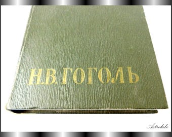 Russian ancient book, Nikolai Gogol Russian writer, Taras Bulba, Mirgorod, Viy retro horror, published in Moscow in 1959, Ukrainian adventur