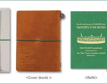 The 5th Anniversary of Traveler's Notebook Star Edition Leather Cover Passport size limited-edition Camel Star Ferry LTD HTF Rare from Japan