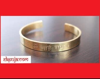 OM AUM SAI Ram Bracelet Handmade Brass Sai Baba Brass Bracelet Hindu Meditation Wristband adjustable brass kada bracelet wristband