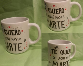 Personalized Cup.