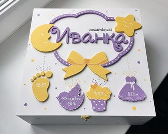 Moon&Star, gift for Easter, Birth, Keepsake Baby Box, Memory Baby Box,Wooden Memory Box, Keepsake Box,Wooden Keepsake Box, Baby Keepsake Box