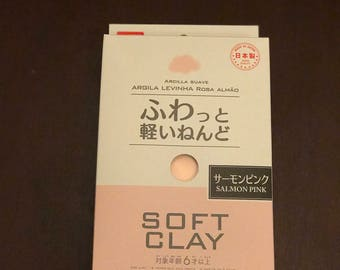 LIMITED TIME ONLY daiso soft clay salmon pink
