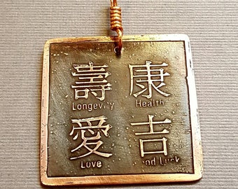 Health Longevity Good Luck and Love Copper Pendant