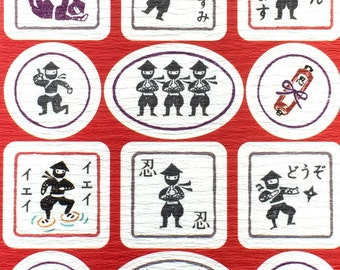 Ninja  Stickers -  Japanese Stickers - Chiyogami Stickers -  Traditional Japanese Stickers S39
