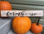 Farmhouse Vector Printable Cutable