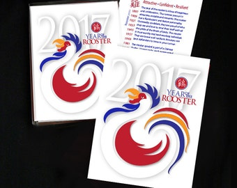 Rooster Greeting Cards - A-2 Greeting Cards, New Year's Cards - 6 & 12 Card Sets