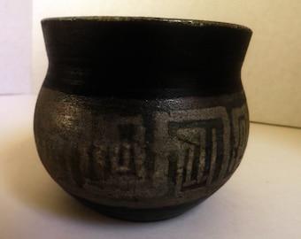 Raku Pot, Geometric design, small pot