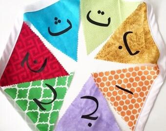 Arabic Alphabet Bunting Banner