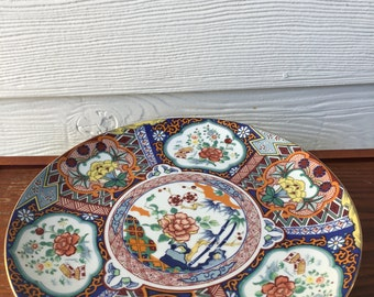 Vintage Imari Ware Porcelain  Collectible Plate 10""