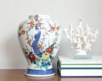 Vintage Asian Porcelain Vase White Blue Prunus Branches Chinoiserie Chic Decor