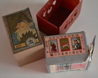 RESERVED FOR XAN Hanafuda cards, Japanese flower card game