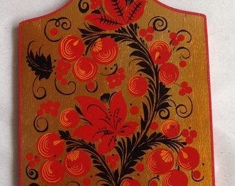 Decorative Russian cutting board - Khokhlama - gold - red - black - orange