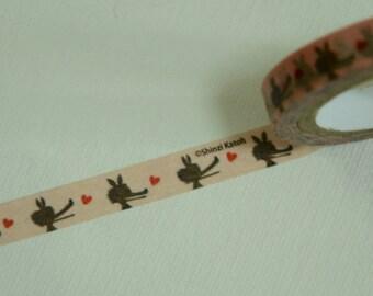 1 Roll of Shinzi Katoh Design Japanese Washi Masking Paper Tape- Wolf