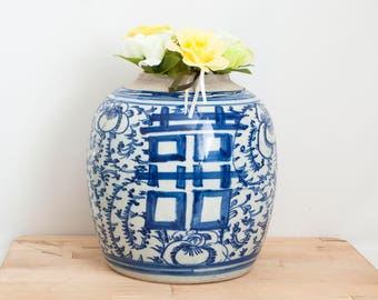 Vintage Chinese Ginger Jar, Double Happiness Chinoiserie Blue and White Container, Wedding Gift