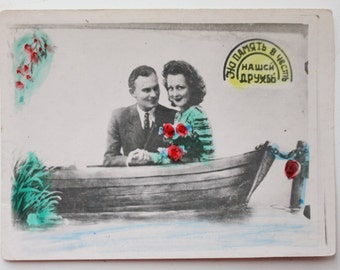 Old vintage photo postcard 7 - old USSR postcard with the poem - 1960s