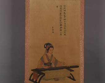 Chinese Scroll Painting. Musician/ calligraphy