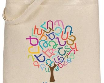 Personalized W Armenian Alphabet Tree Tote Bag