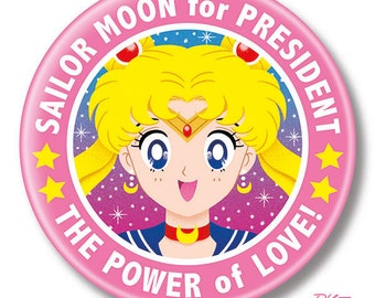 "Sailor Moon for President, 2.25"" inch Button, Pin, Pinback, Badge"
