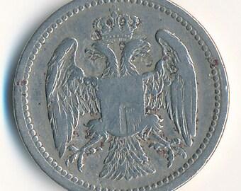 1883 yugoslavia 10 hapa copper nickel