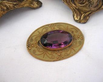 Antique Victorian Amethyst Brooch