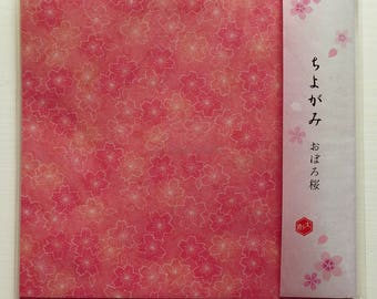 Beautiful Japanese Sakura Cherry Blossom Chiyogami Origami Paper - Dreamy - 60 sheets 4 colours