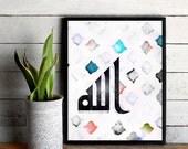 Modern Islamic Art Print, Allah Art Print, Quran Art, Islamic Design, Moroccan Style Print, Islamic SVG Print, Modern Muslim Decor