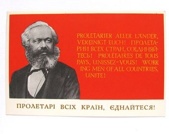 Karl Marx, Soviet Union Vintage Postcard, Working men of all countries, unite, Communism, USSR, Unused Postcard, 1968