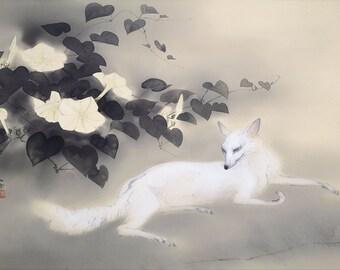 Hashimoto Kansetsu: Summer Evening. Fine Art Print/Poster. (004063)