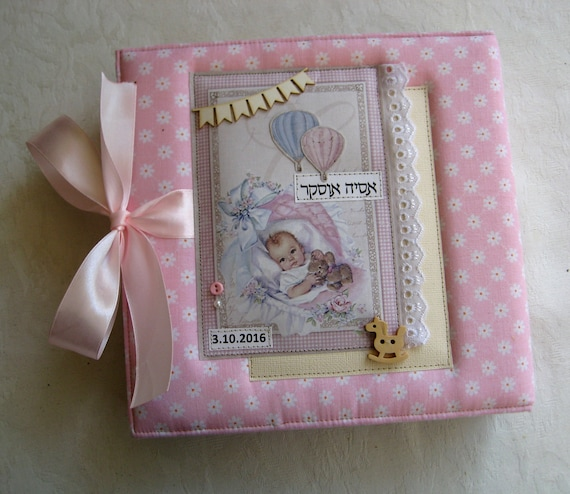 Personalized Baby's First Year Photo Album Baby Girl