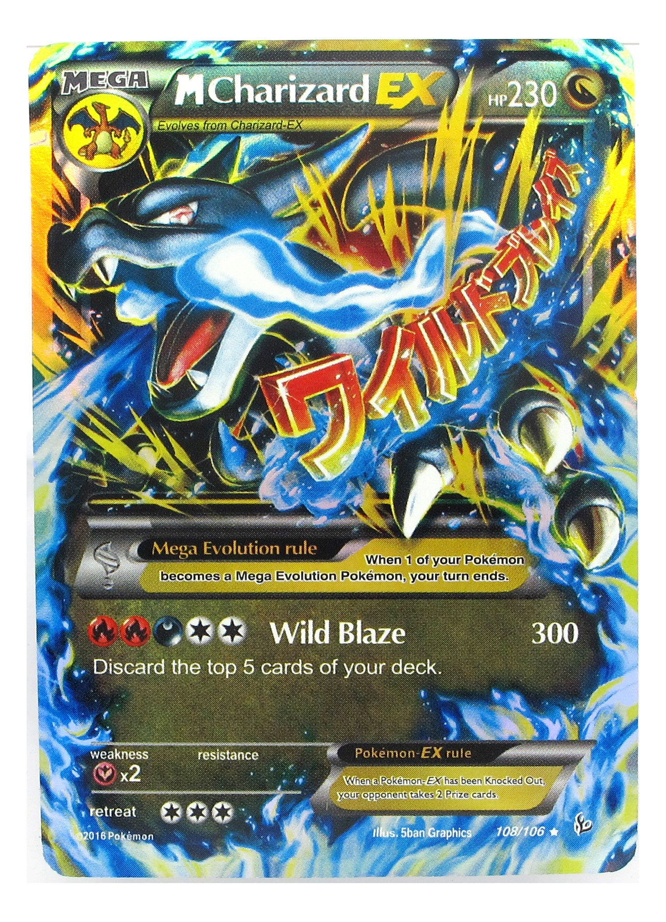 It is a picture of Clean Printable Pokemon Cards Mega Ex