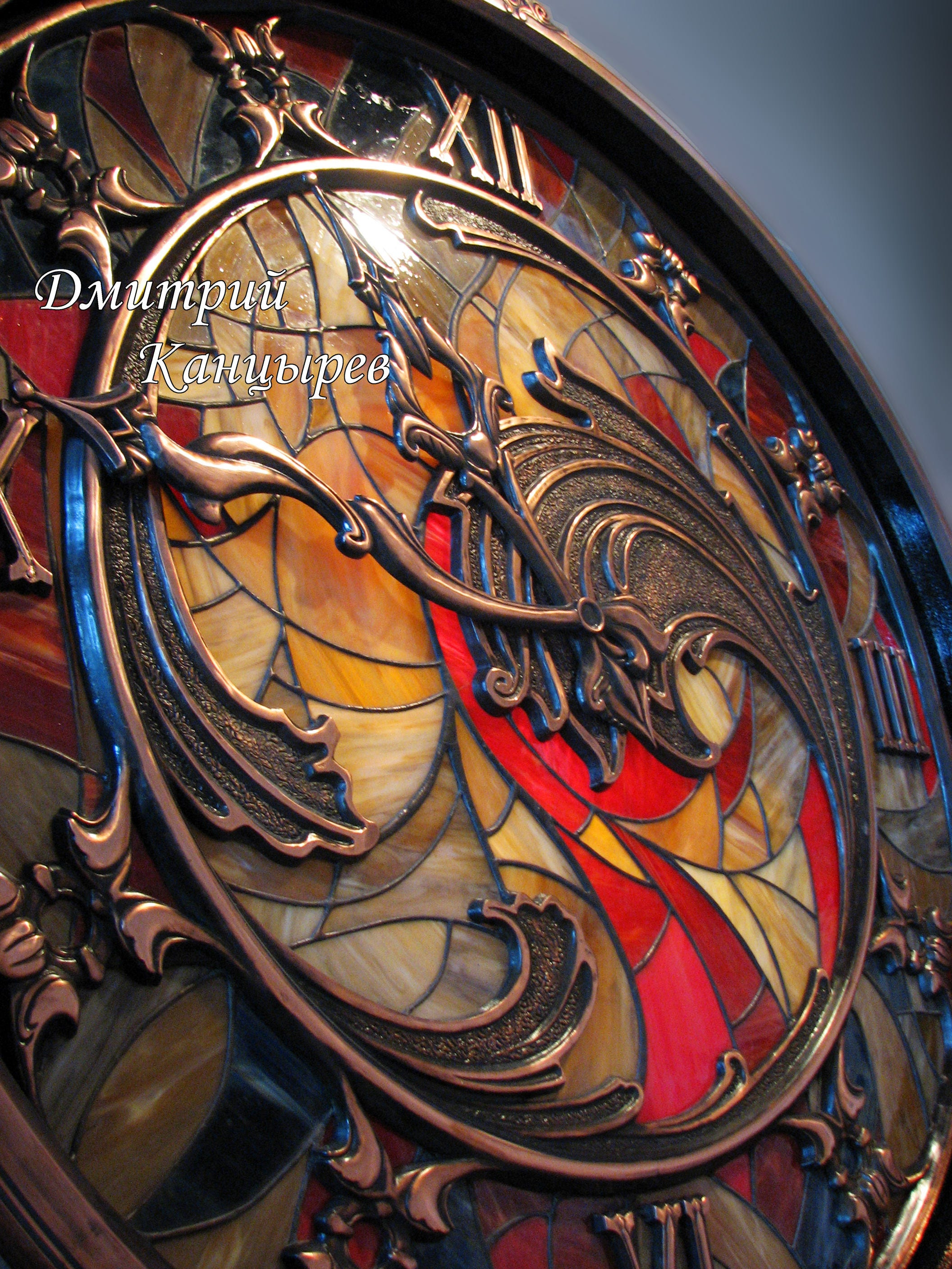 Large Wall Clock Backlit Stained Glass Metal Interior