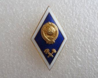 Soviet badge, badge, brooch, soviet awards, graduation technical universit, pin