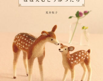 Cute and Smiling Needle Felt Wool Cute Animals Japanese Craft Book Animal Wool felt Makiko Arai brooch A bird