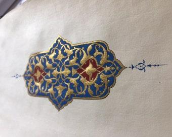 Islamic illumination