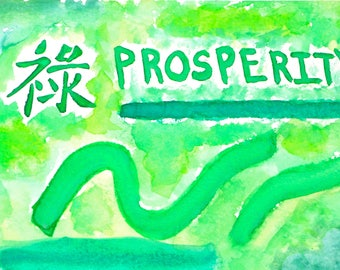 Prosperity Watercolor Stencil Art Original Greeting Card, Chinese Prosperity Symbol in Green, Handmade Touch a Life Blank Greeting Card