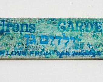 Children's garden sign pallet wood spring flowers /Custom wooden word art /rustic farmhouse Hebrew school /Jewish wedding ceremony decor