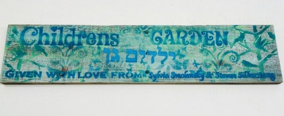 Children's garden sign pallet wood spring flowers /Custom wooden word art /rustic farmhouse Hebrew school /Jewish wedding ceremony decor