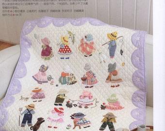 73 Sunbonnet Sue Applique Patterns - Patchwork - Quilt - Quilt Patterns - Applique - Patterns - Japanese - Ebook - PDF - Instant Download