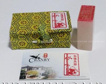 Happy Panda Stone Seal - Chinese Stamp Chop w/. Gift Box (Free Shipping) 2 x 3.6cm