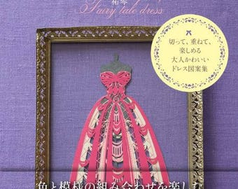 A fairy tale dress made with cutaway - Japanese craftbook