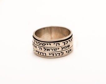 Blessing Spinning Ring in Silver with Saintly Quotes
