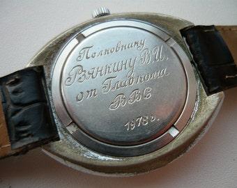 Gents soviet watch Poljot (Flight)  From Air Force Commander! / 17 jewels – vintage mechanical mens wrist watch / First Moscow Watch Factory