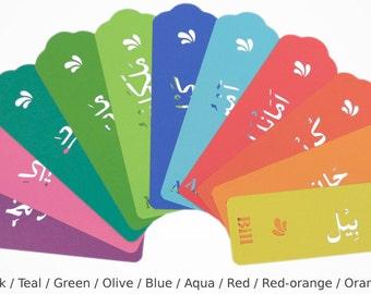 10 Arabic-English Name Bookmarks Custom Made!