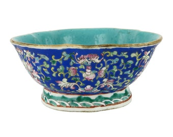 Chinese Porcelain Polychrome Bowl Floral Decoration